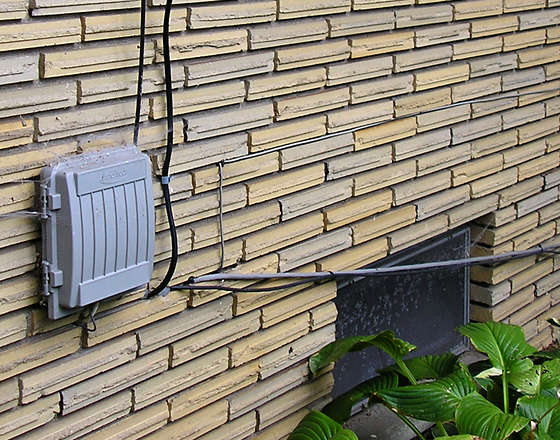 high-quality-exterior-cable-box-4-cable-box-outside-house-560-x-440 ...